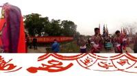 【喜居金沙洲】 金沙洲沙凤弘德龙狮体育会挂牌仪式360VR展示