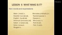 新概念英语第一册 Lesson 6 第六课 微课
