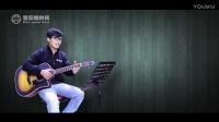 第53课《假行僧》崔健 吉他教学弹唱入门 音乐特种兵出品