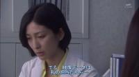 科搜研之女 第13季 03 日文字幕