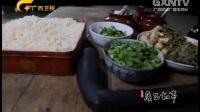 广西故事二十三-油茶飘香