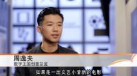 数码、特效、电影–2017年「香港国际影视展」