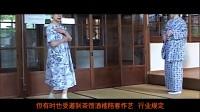 第69期 揭秘日本艺伎的真实生活