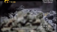 广西故事二十四-北流陶瓷