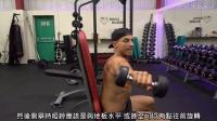 训练肩部肌肉常见错误!(必看)!