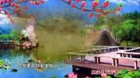 音乐视频《水姻缘》