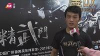 精武门人物-北京自由人郑晓亮接受媒体采访
