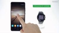 HUAWEI WATCH 2 手表与手机配对连接_标清