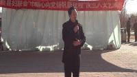 涿鹿县东公园庆三八优秀歌手孙进喜演唱《妈妈》