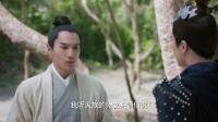 三生三世十里桃花未删减版17