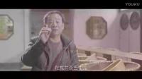 网易严选-明前龙井.webm
