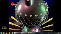 细胞私人电视台1994年宣传片(禁止转载)