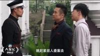 《大湿兄剧能说第二季》20期:陈小春初恋女友大起底