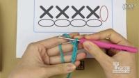 第19集【新手必看】环形起针 短针 加针 减针 中长针 长针 换线等钩针基础针法学习