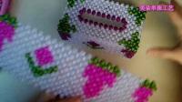 美朵串珠 DIY手工串珠葡萄纸巾盒(二)