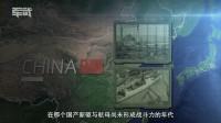 【军武次位面】02:双身海妖:未来战舰多体船