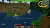 【哆啦A梦和哆啦美】【我的世界★魔戒生存整合包】P2村民和书(下)
