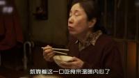 天津妞:午间下饭神剧大安利