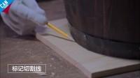 手把手教你DIY木桶猫窝【工匠实验室】