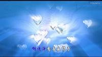 HDV卡拉OK字幕,冷漠、司徒兰芳 - 红尘永相伴