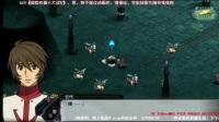 psv超级机器人大战V-2