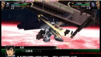 psv超级机器人大战V-10