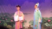 【舟山小百花越剧团】萧雅发言话 沙门墩头村演出20170324