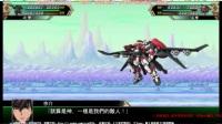 psv超级机器人大战V-13