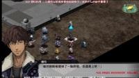 psv超级机器人大战V-9