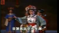潮剧大典: 王莽篡位(上集)-潮剧院一团