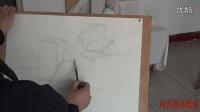素描几何体起形第一集