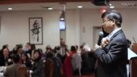 花絮短片 - 以斯拉培训网络15周年感恩餐会