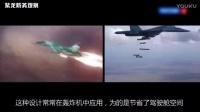 中国究竟在研制什么秘密武器?为何这次俄罗斯感到十分气愤