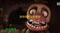 玩具熊的五夜后宫歌曲:生存之夜