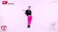 YY老师爵士舞蹈教学分解动作第一季视频_10爵士舞基本步