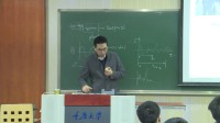 Chapter 4 Transient vibration - Prof.Xiaomin Dong