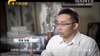 广西故事四十二集 文学新桂军.flv