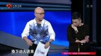 """""""闷骚""""工科男牵手成功170326"""