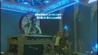 底座【塞尔达传说-荒野之息】全流程视频解说02