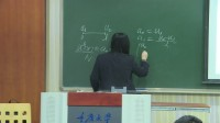 Truss elements and properties of the shape functions - Ms.Xingxi He