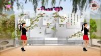 阳光美梅原创广场舞-水兵舞风格32步【幸福爱河】制作:永不疲倦123.