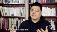 樊登读书会0304终极健康   更多在www.10dkt.com分享