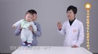 【花朵育儿】宝宝的臀部护理 ep01