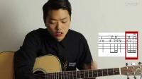 【solo技巧】牧马人乐器基础吉他教学入门第十二课