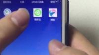 机甲mesuit手机壳 苹果iphone手机5分钟变安卓演示