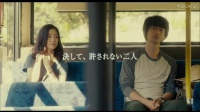 映画『昼顔』予告編