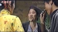 海灯传奇 第十集A