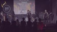 BOO Livehouse---锯乐队  巡演多机位实录