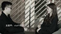 【剧场VCR】李牧芸生日场0325