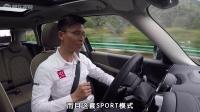 新车评网试驾MINI COUNTRYMAN视频